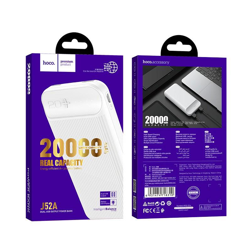 浩酷 j52a 新悦移动电源 20000mah 包装白色