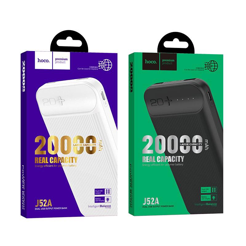 浩酷 j52a 新悦移动电源 20000mah 包装