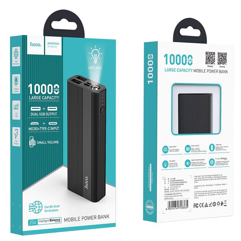 hoco j54 spirit power портативный аккумулятор 10000mah упаковка черный