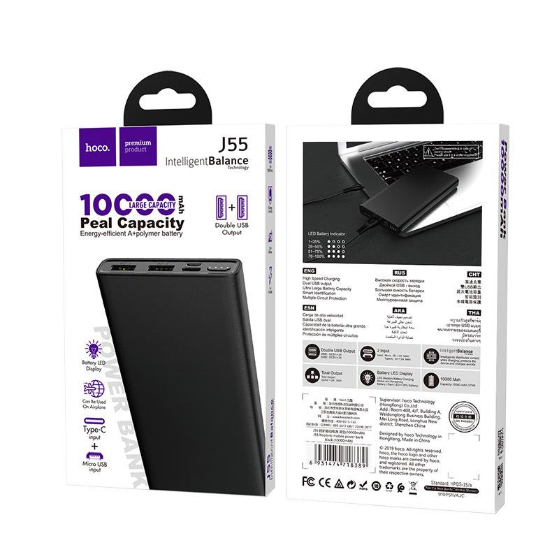 hoco j55 neoteric портативный аккумулятор 10000mah упаковка черный