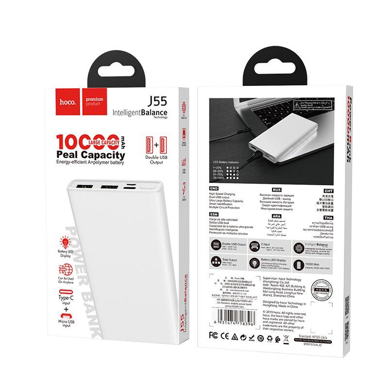 hoco j55 neoteric портативный аккумулятор 10000mah упаковка белый