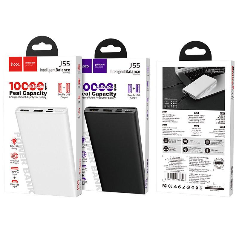 hoco j55 neoteric портативный аккумулятор 10000mah упаковка
