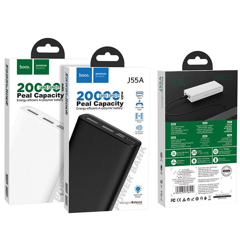 hoco j55a neoteric портативный аккумулятор 20000mah упаковка