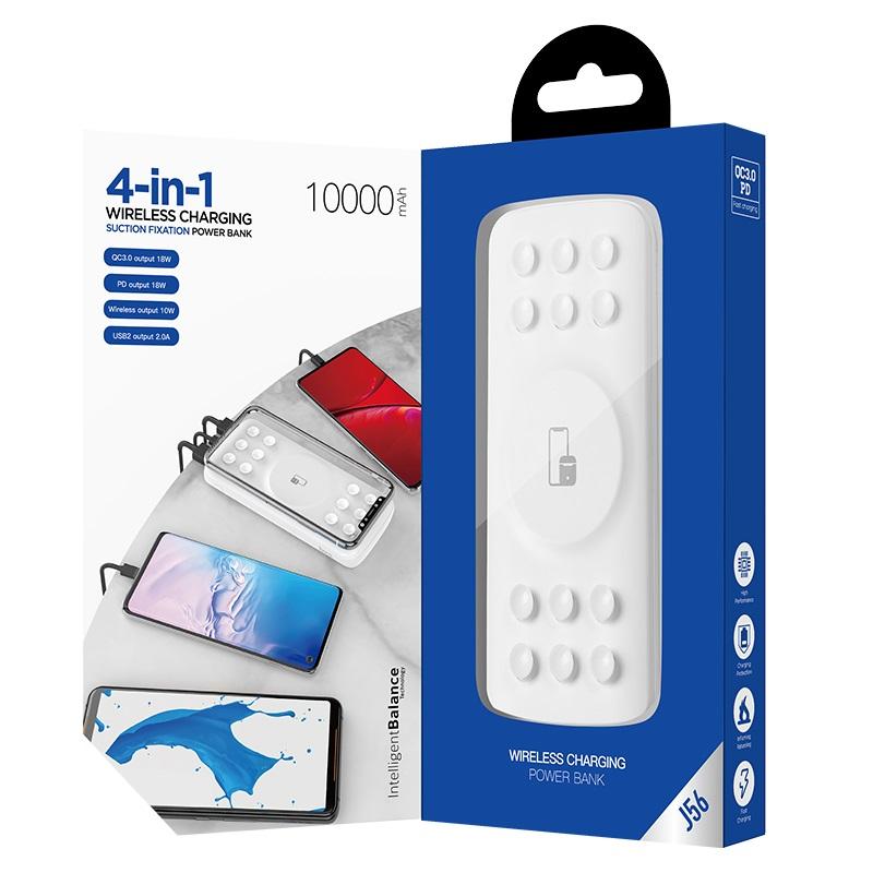 浩酷 j56 海能 10w 无线充移动电源 10000mah 开包装白色