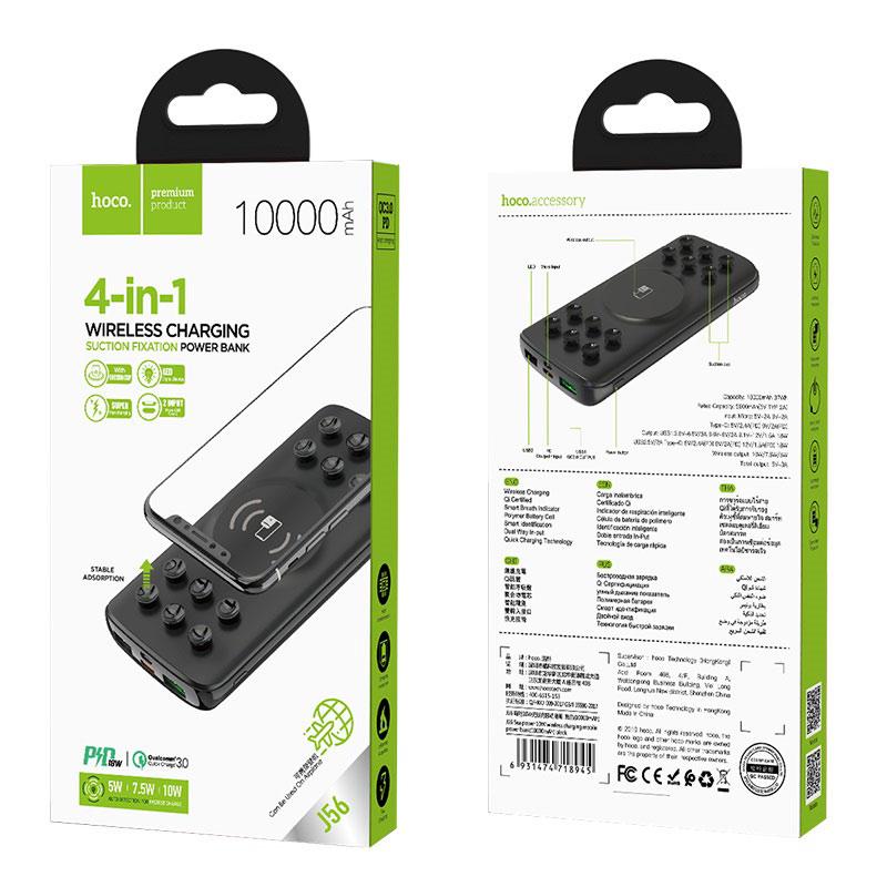 浩酷 j56 海能 10w 无线充移动电源 10000mah 包装黑色