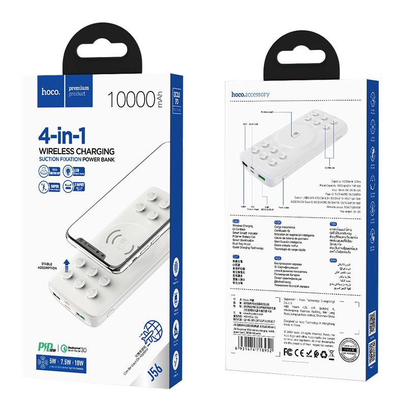 浩酷 j56 海能 10w 无线充移动电源 10000mah 包装白色