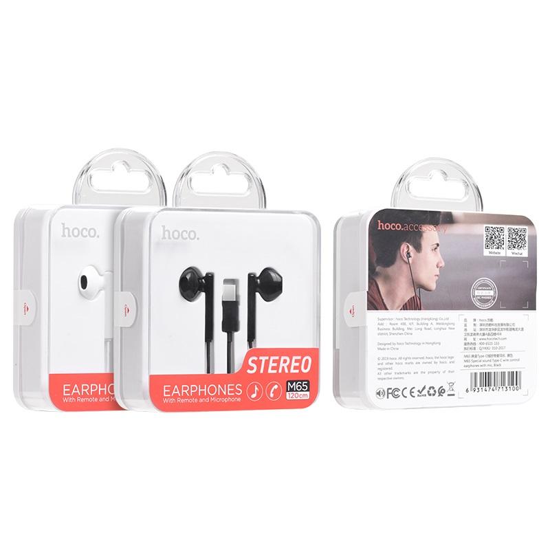 浩酷 m65 殊音线控带麦耳机 type c 包装