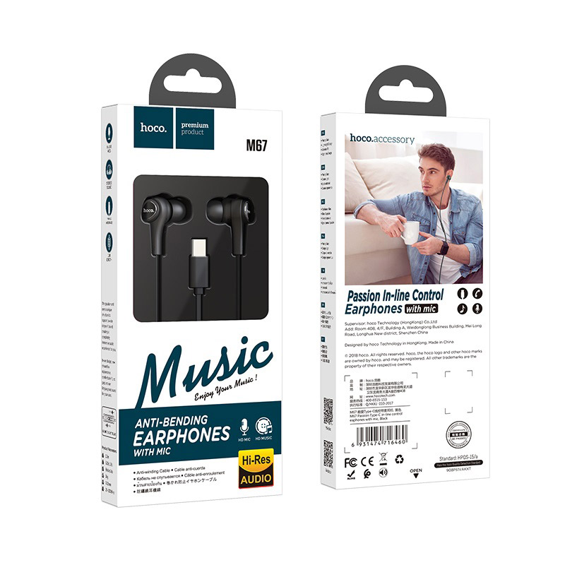 hoco m67 passion type c проводные наушники с микрофоном упаковка черный