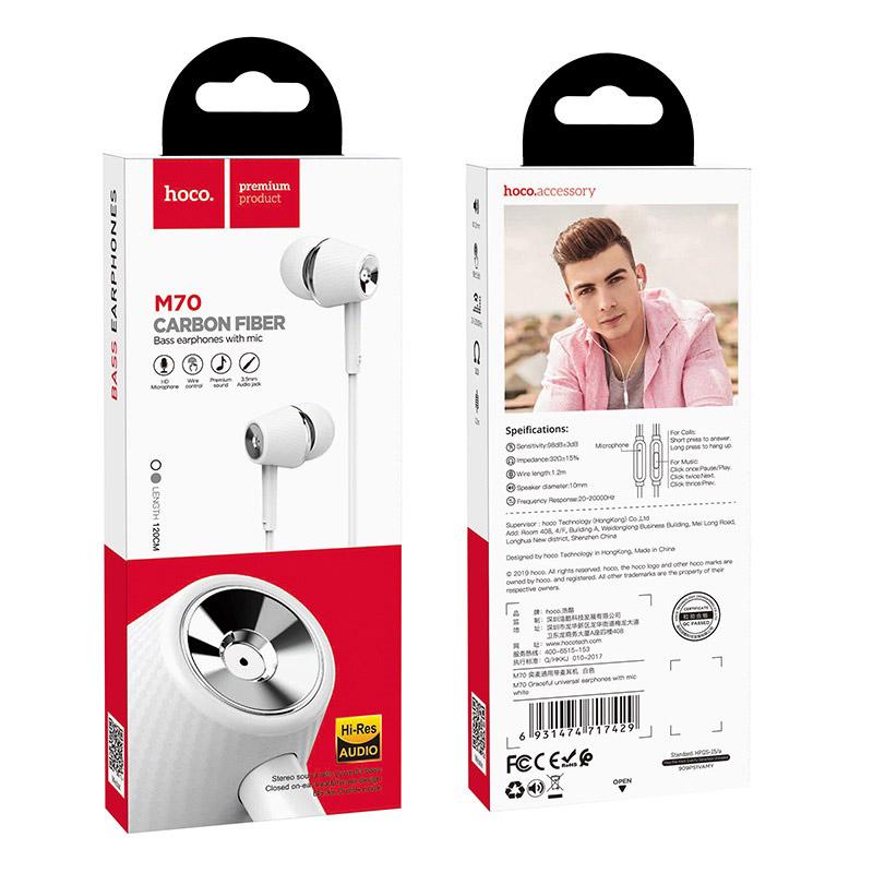 hoco m70 graceful универсальные наушники с микрофоном упаковка белый