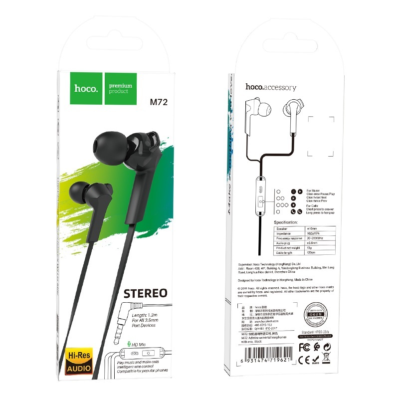 hoco m72 admire universal earphones with mic package front back black