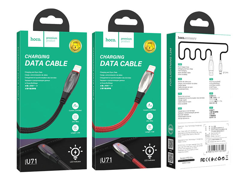 hoco news u71 star charging data cable package