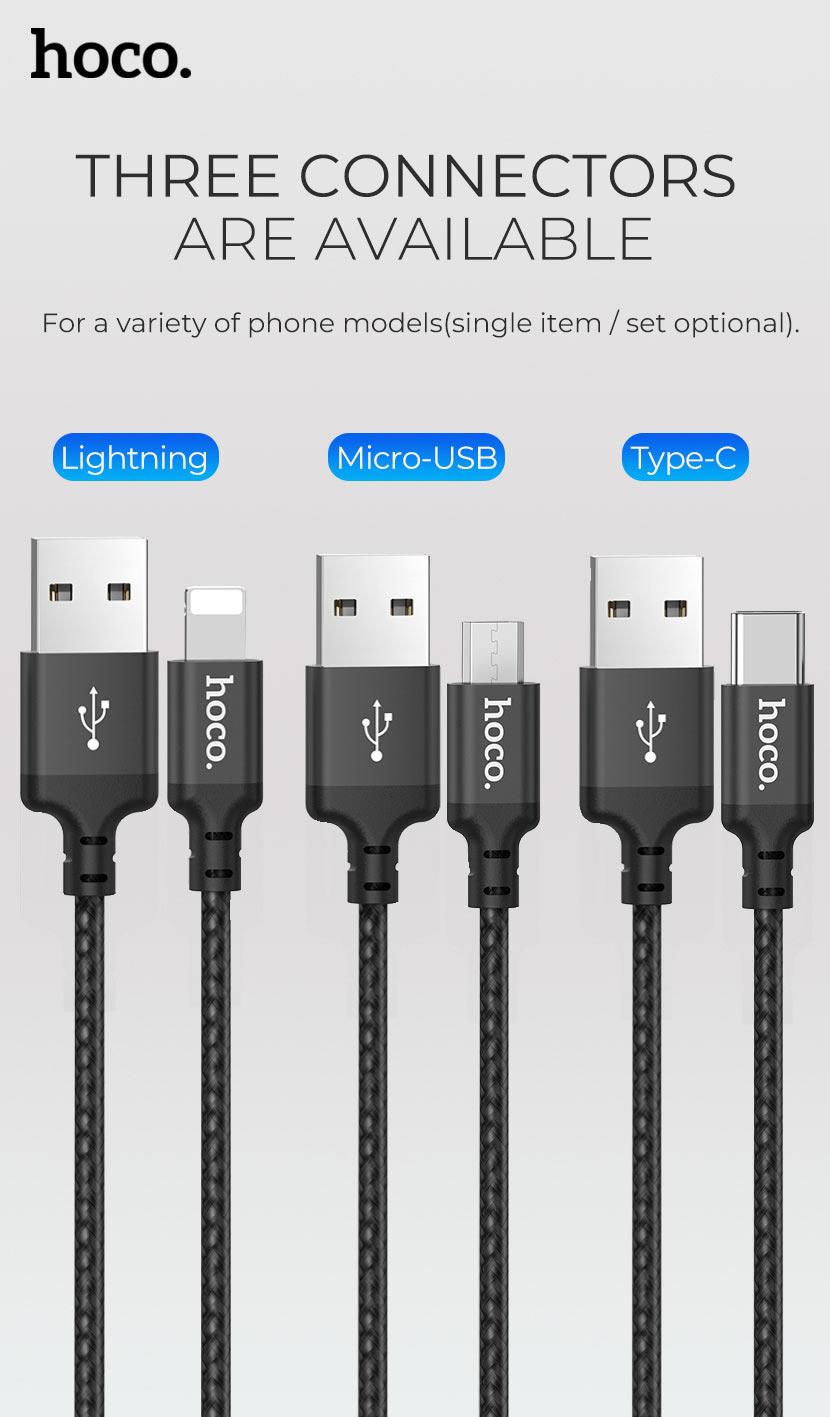 hoco news x14 times speed charging cable canned package types en