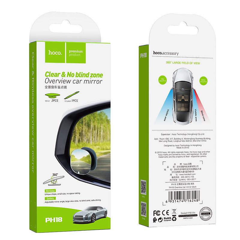 hoco ph18 overview автомобильное зеркало упаковка