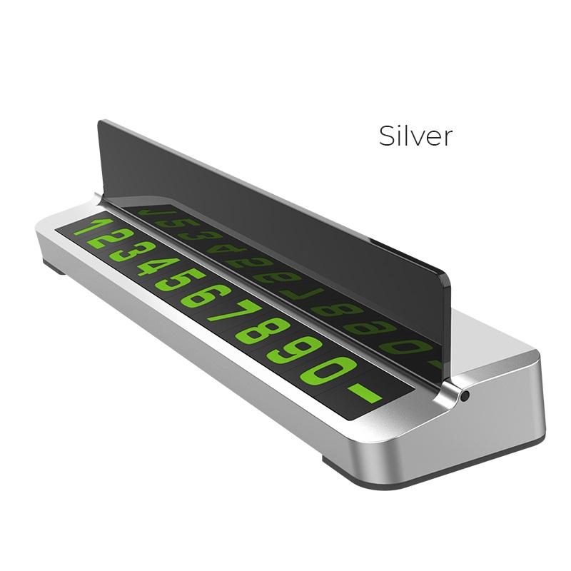 ph21 серебро
