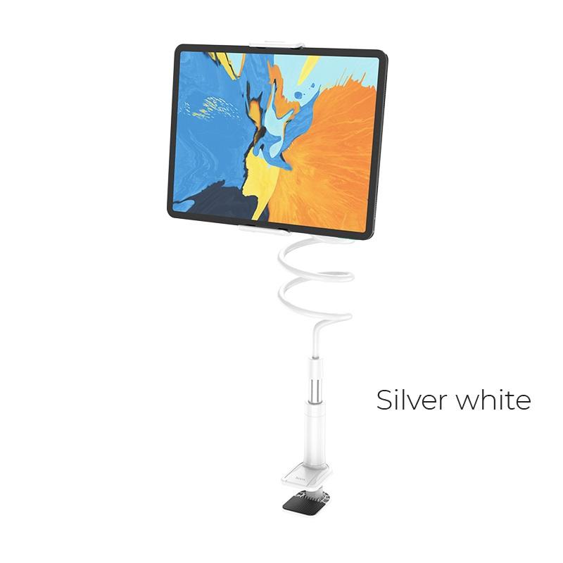 ph24 серебро белый