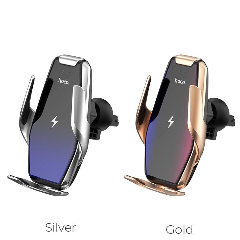 浩酷 s14 灵越自动感应无线充车载支架 颜色