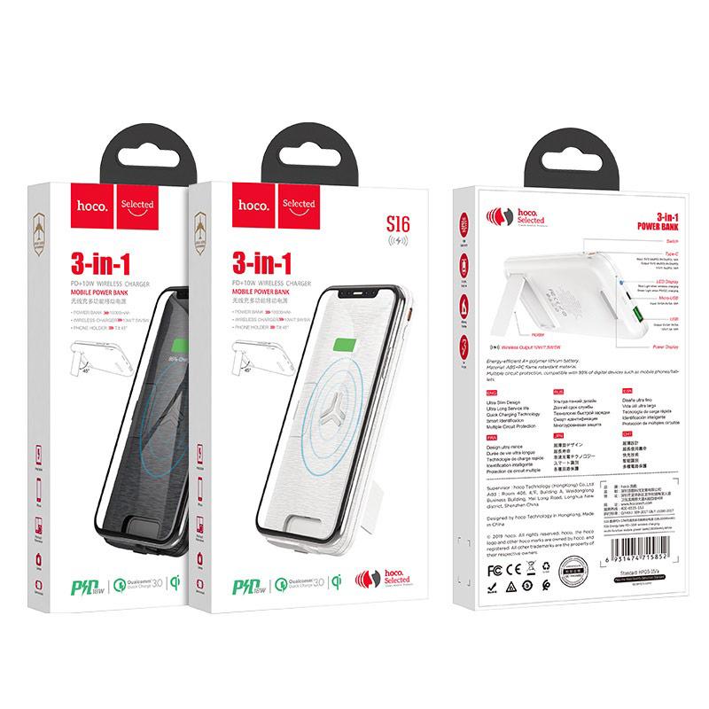 hoco s16 energy lake pd 10w портативный аккумулятор с беспроводной зарядкой 10000mah упаковка