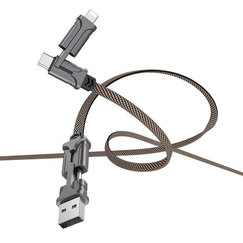hoco selected s22 magic cube зарядный дата кабель