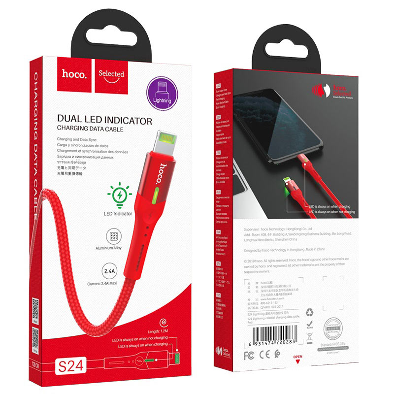 hoco selected s24 lightning celestial charging data cable package red
