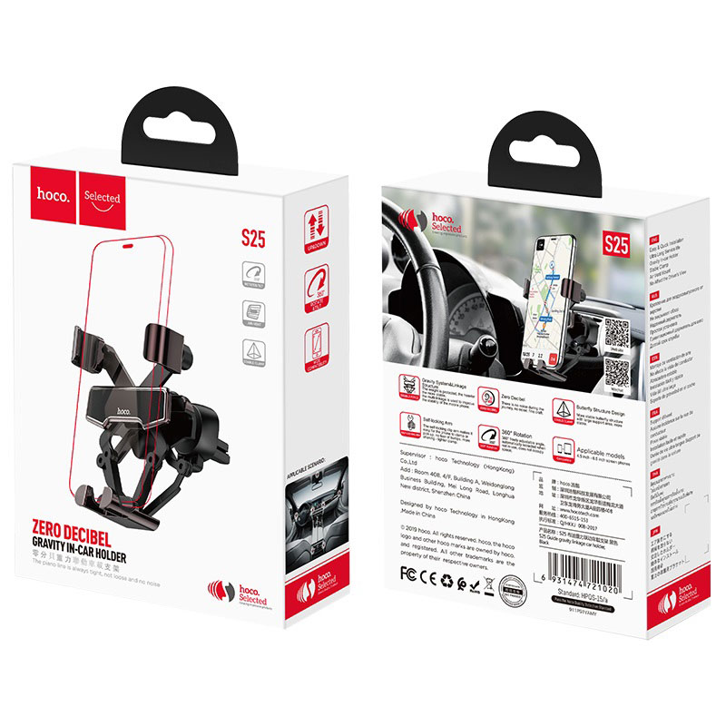 hoco selected s25 guide gravity linkage car holder package black