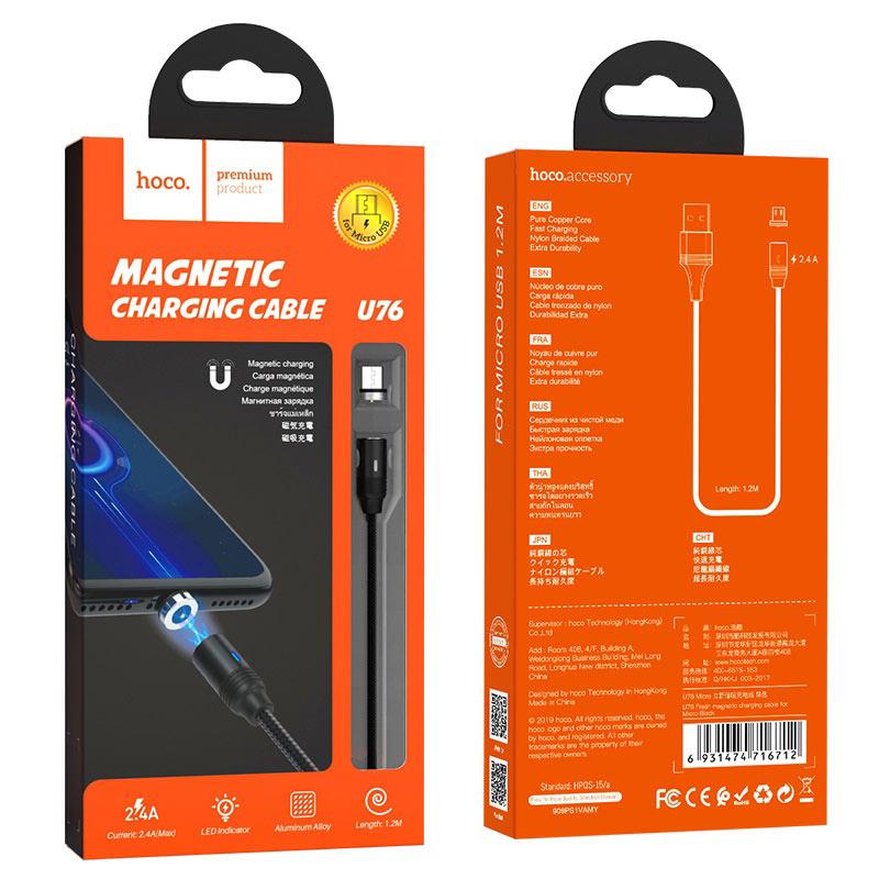 hoco u76 fresh магнитный зарядный кабель для micro usb упаковка