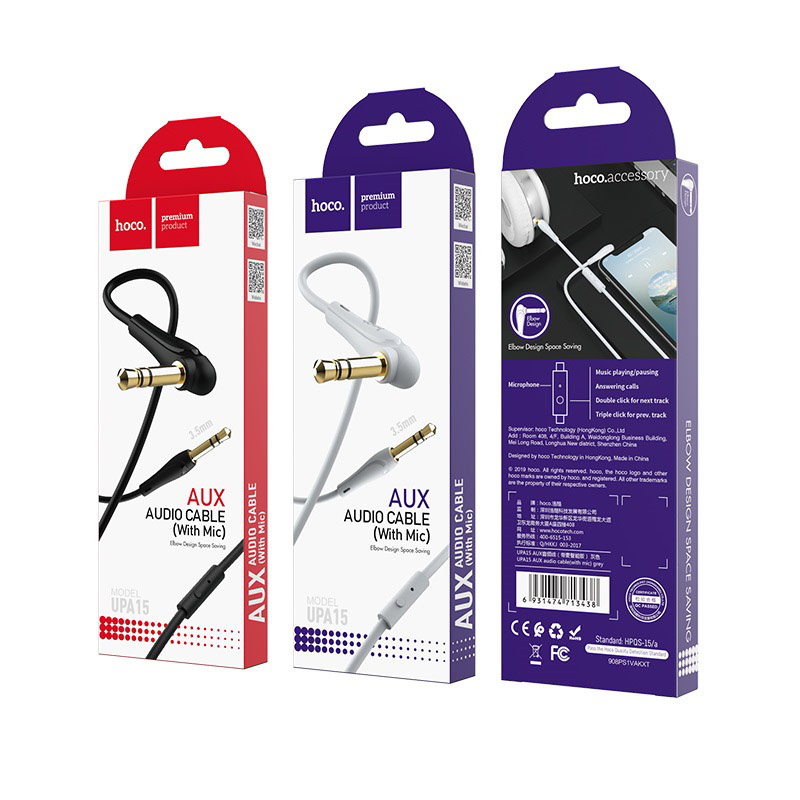 hoco upa15 aux audio cable with mic packages