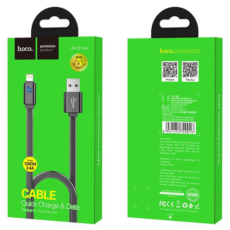 hoco upl12 plus smart light зарядный дата кабель lightning упаковка черный