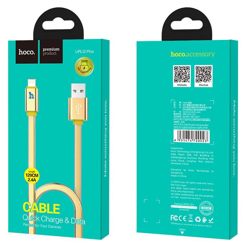 hoco upl12 plus smart light зарядный дата кабель lightning упаковка золото
