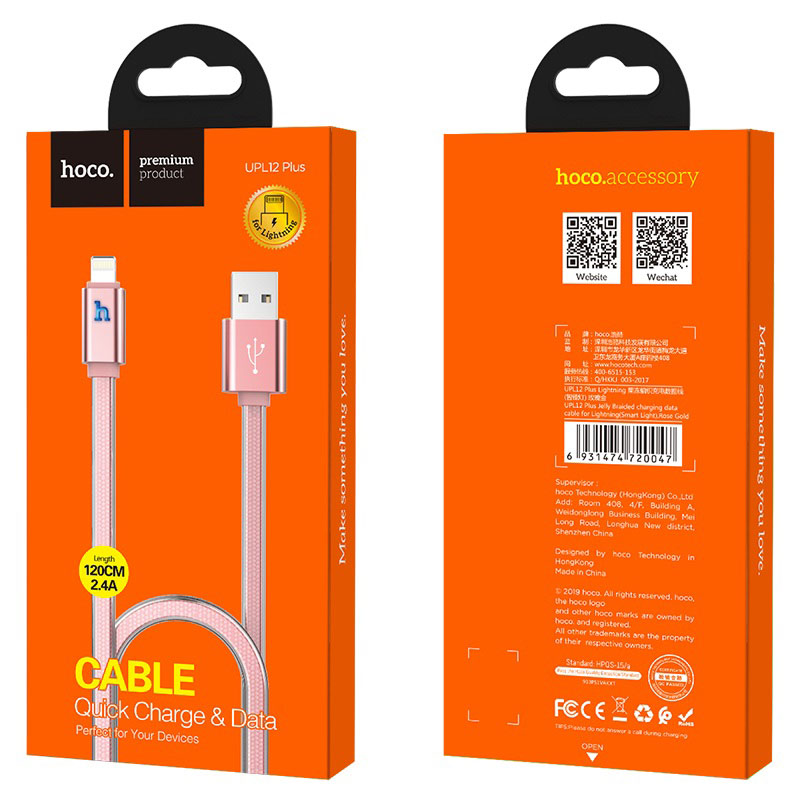 hoco upl12 plus smart light зарядный дата кабель lightning упаковка розовое золото