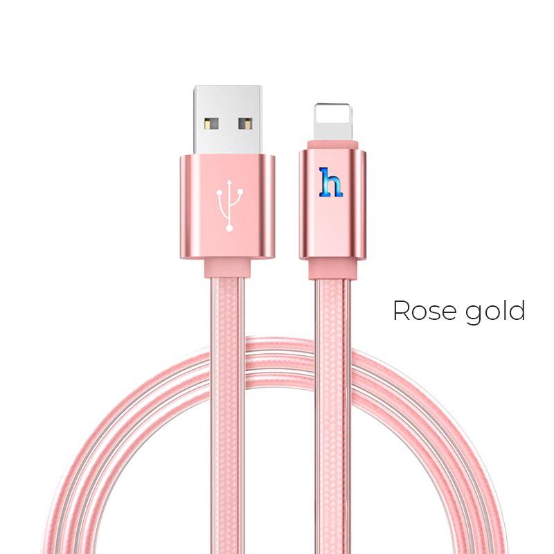upl12 plus lightning розовое золото