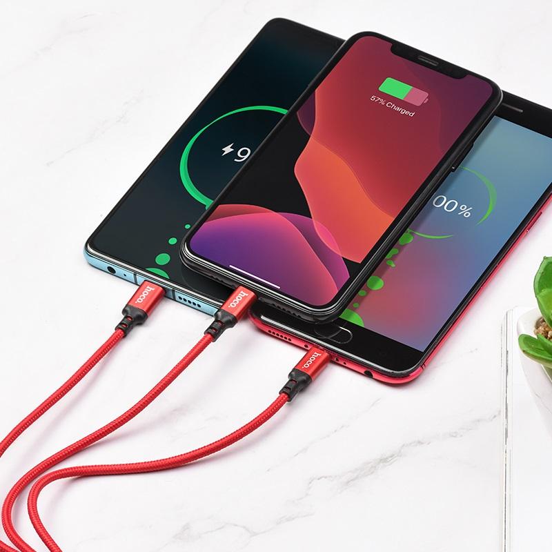 浩酷 x14 一拖三 倍速充电线 充电