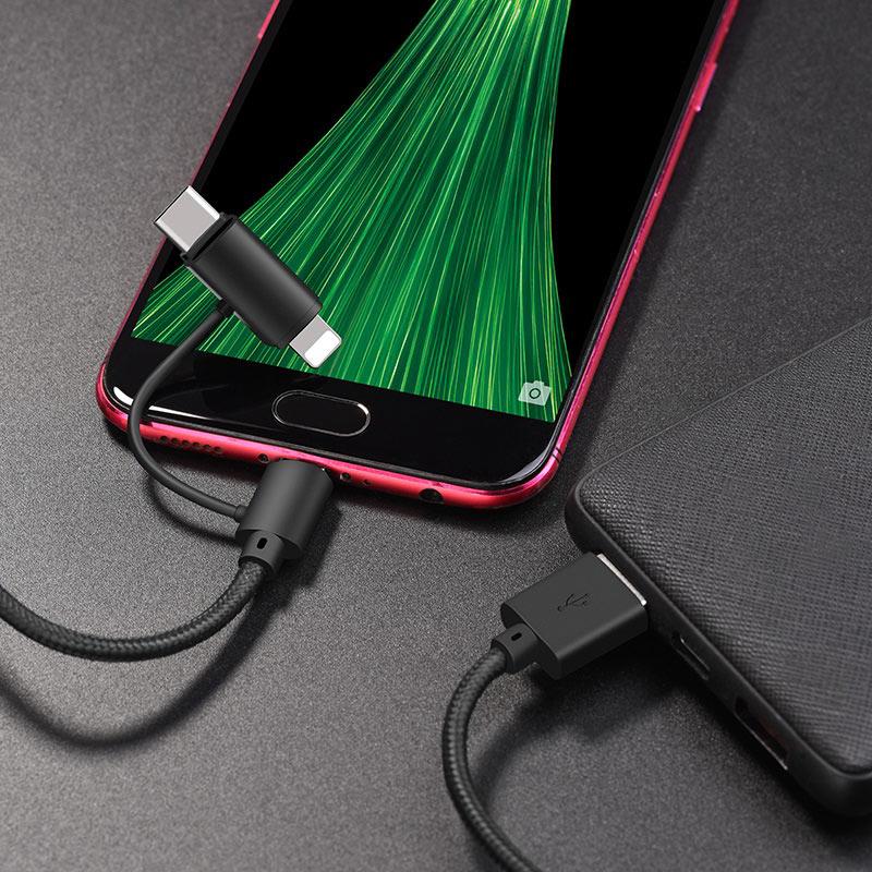 hoco x41 multi way 3в1 зарядный дата кабель зарядка