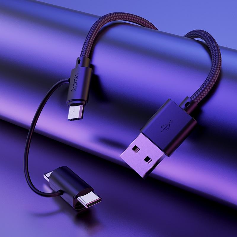 hoco x41 multi way 3в1 зарядный дата кабель коннекторы