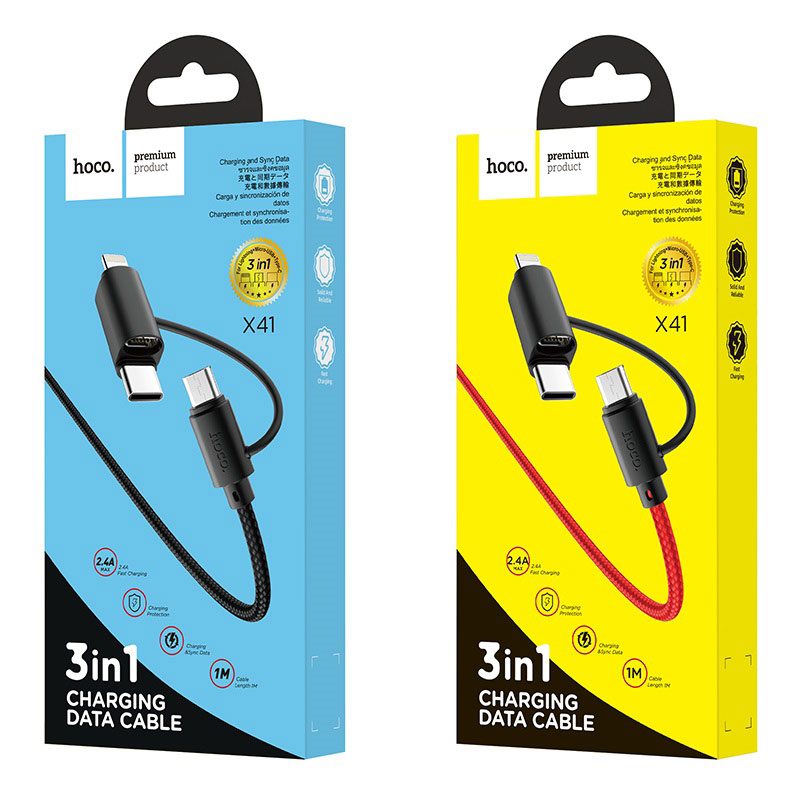 hoco x41 multi way 3в1 зарядный дата кабель упаковка