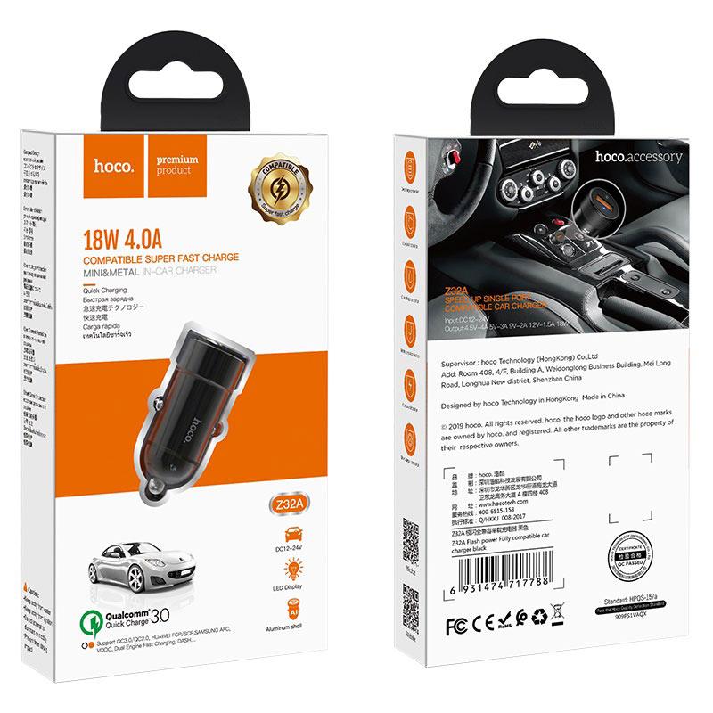浩酷 z32a 极闪全兼容车载充电器 包装