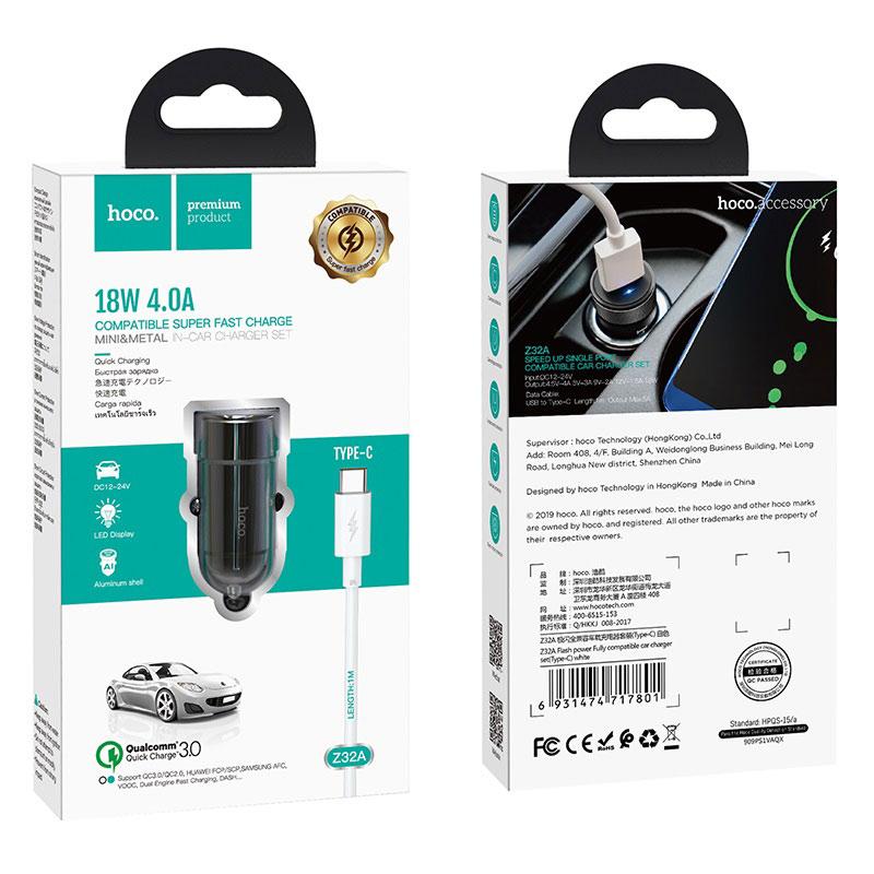 浩酷 z32a 极闪全兼容车载充电器套装 type c 包装