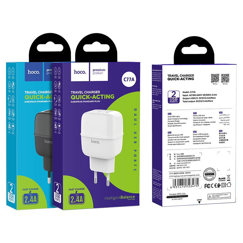 hoco c77a highway dual port charger eu package