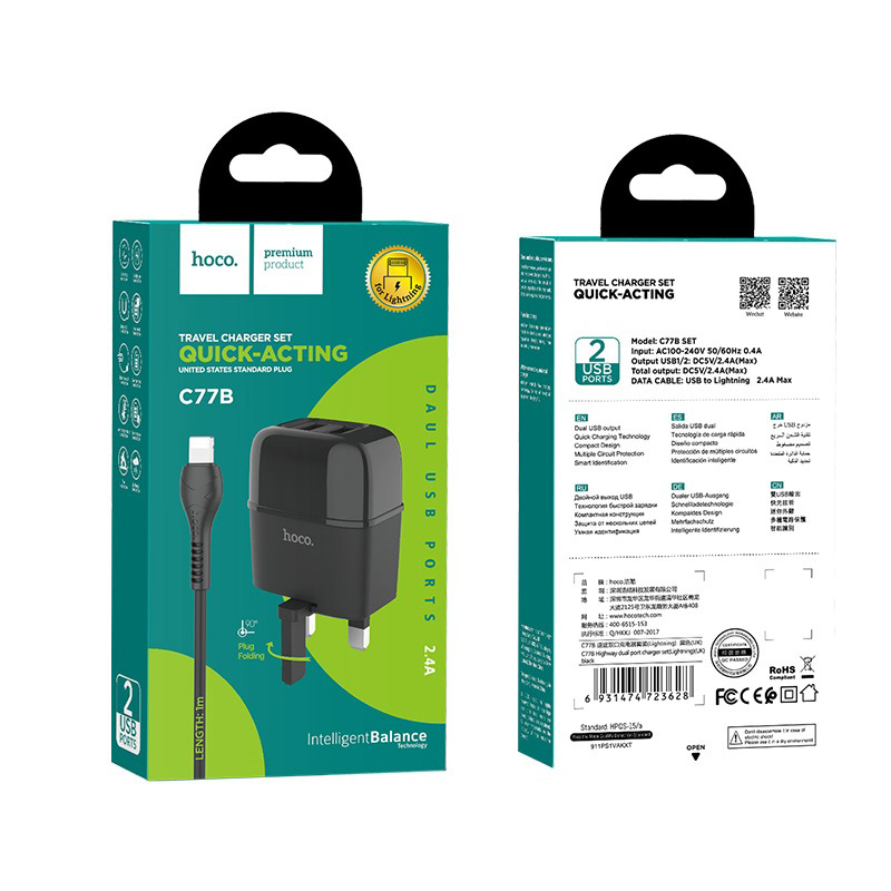 hoco c77b highway dual port charger uk set with lightning cable package black