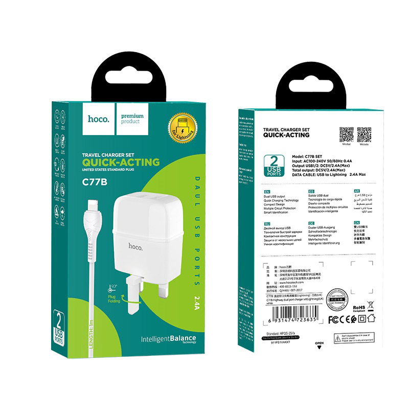 hoco c77b highway dual port charger uk set with lightning cable package white