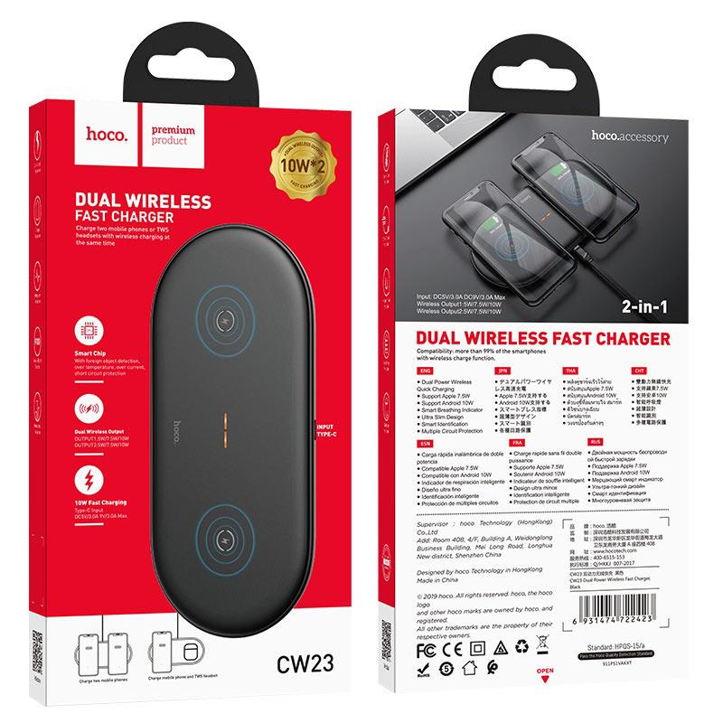 hoco cw23 dual power быстрое беспроводное зарядное устройство упаковка черный