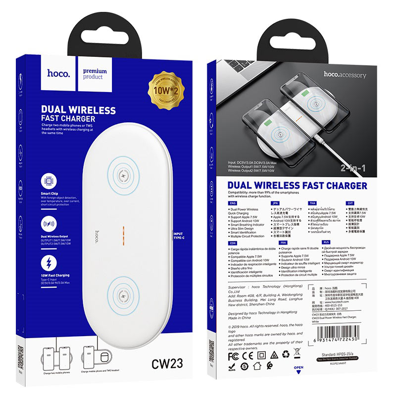 hoco cw23 dual power wireless fast charger package white