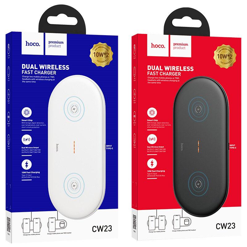 hoco cw23 dual power быстрое беспроводное зарядное устройство упаковки