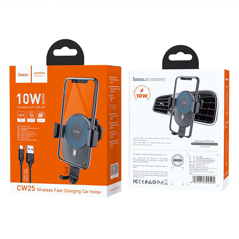 hoco cw25 delight in car wireless charging holder package