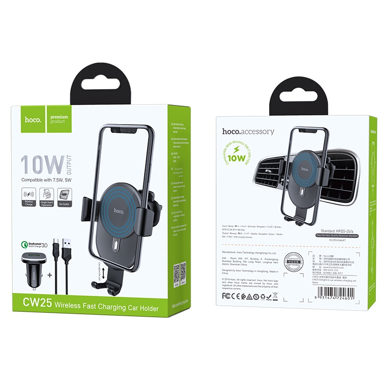 hoco cw25 delight in car wireless charging holder set with charger package