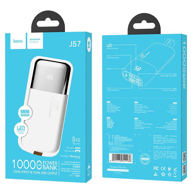 hoco j57 excellent nrg портативный аккумулятор 10000mah упаковка белый