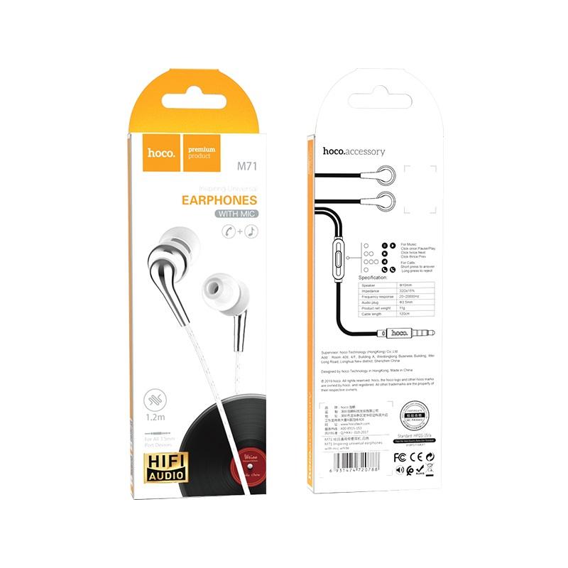 hoco m71 inspiring универсальные наушники с микрофоном упаковка белый