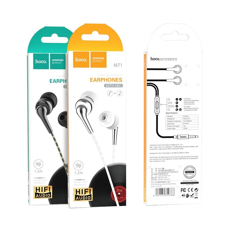 hoco m71 inspiring универсальные наушники с микрофоном упаковки