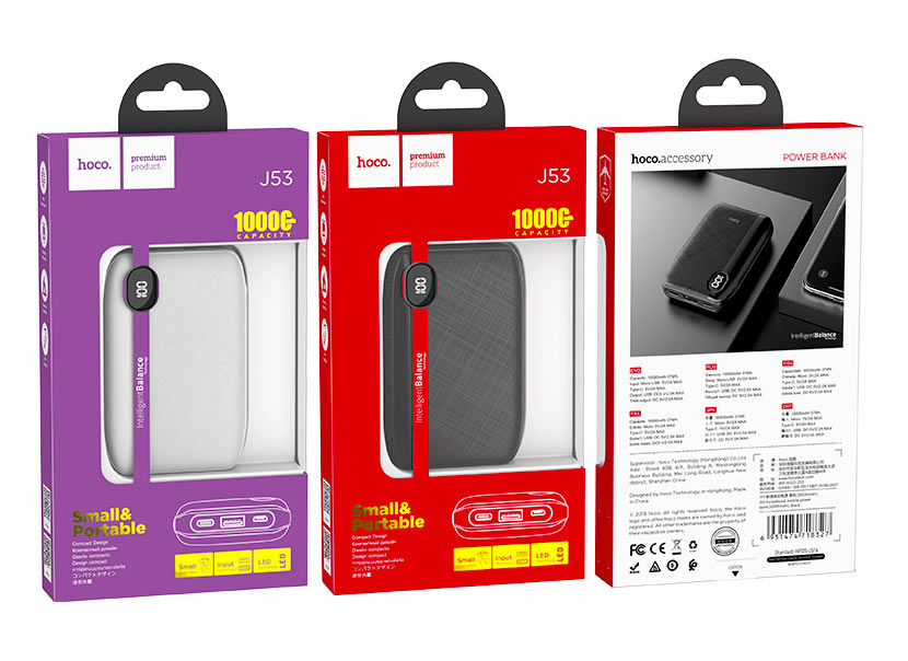 hoco news j53 exceptional mobile power bank 10000mah packages