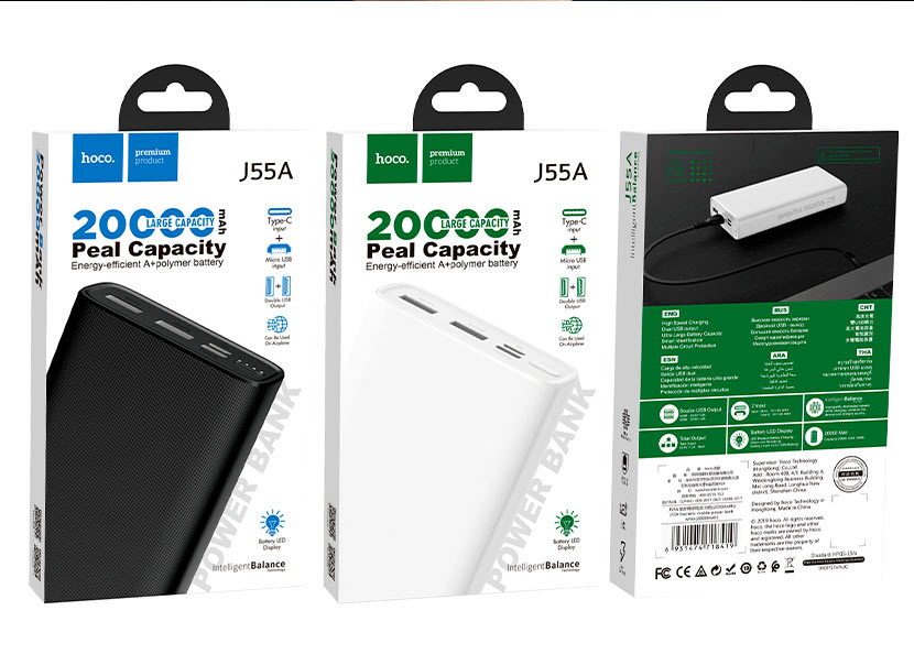 hoco news j55a neoteric mobile power bank 20000mah packages