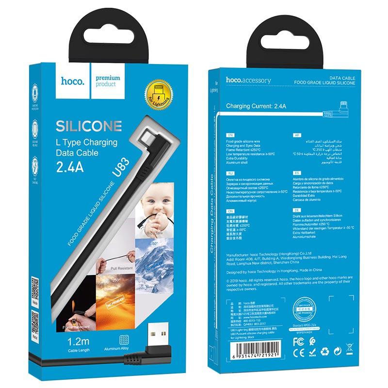 hoco u83 puissant зарядный дата кабель для lightning упаковка черный